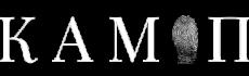 камоп логотип