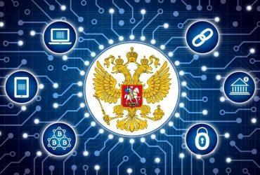 Цифровое право КАМОП